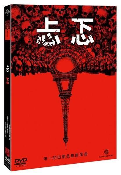 忐忑 DVD(購潮8)