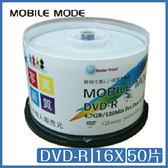 MOBILE MODE DVD-R 16X 寫真畫質 相片式 滿版可印 50片桶裝 光碟 DVD