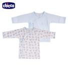 chicco-印花肚衣二入-藍