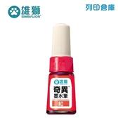 SIMBALION 雄獅NO.300 紅色奇異墨水筆(斜頭) 1支
