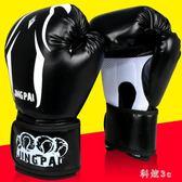 競派成人拳擊手套 散打娛樂泰拳搏擊訓練打沙袋成型內膽拳套 CJ6263『科炫3C』