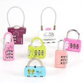 旅行用品 可愛造型行李密碼鎖 防竊防盜 【CTP080】123ok
