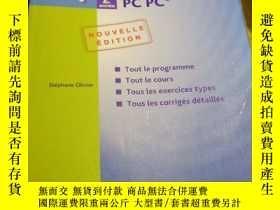 二手書博民逛書店Physique罕見2e PC pc*Y135543 stephane olivier 出版2009