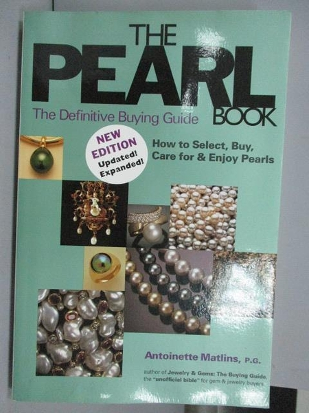 【書寶二手書T4/收藏_QLR】The Pearl Book:The Definitive Buying Guide