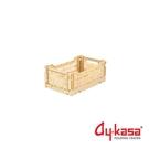 S-2入組|Ay-kasa 土耳其籃-單一色(共9色)