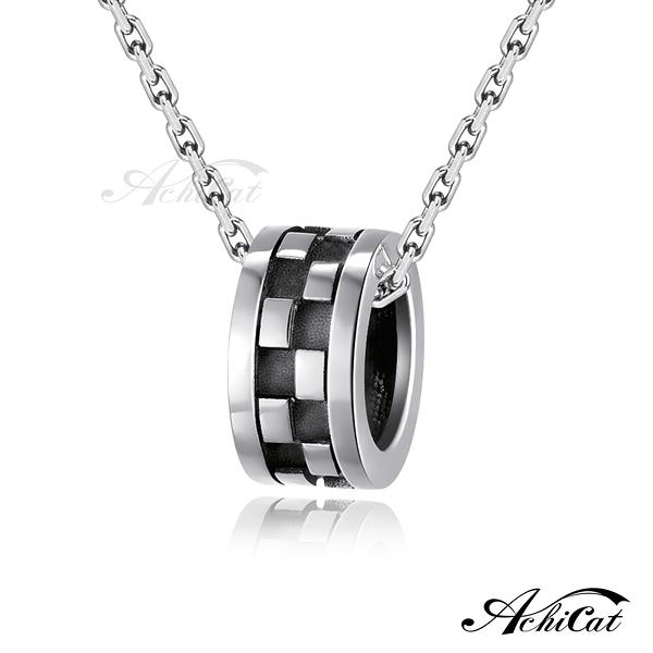 AchiCat 鋼項鍊 滾動幸福 格紋滾輪項鍊 白鋼項鍊 個性項鍊 男項鍊 生日禮物 C8049