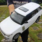 遙控模型 超大型充電路虎遙控汽車漂移仿真方向盤遙控越野賽車模型兒童玩具 YXS辛瑞拉