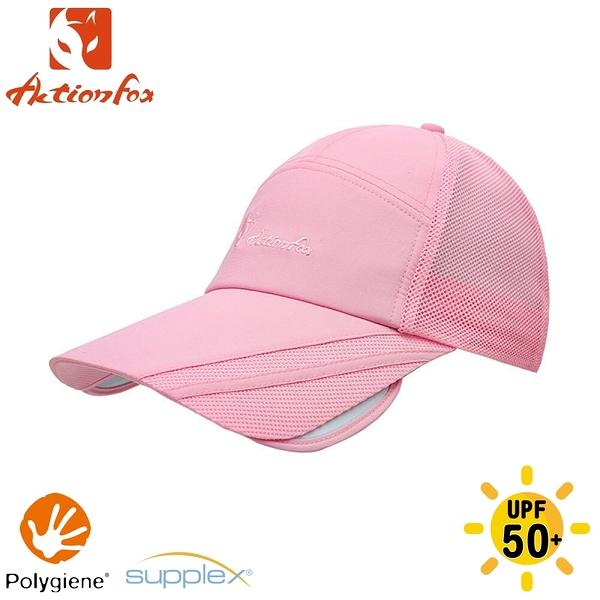 【ActionFox 挪威 抗UV伸縮帽沿棒球帽《粉紅》】631-5067/鴨舌帽/防曬帽/透氣/登山/運動
