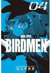 BIRDMEN~鳥男04