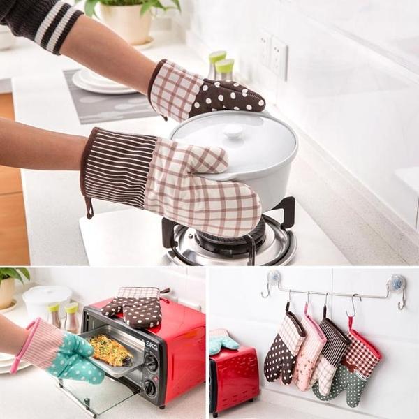 居家家 烘焙用的加厚耐高溫隔熱手套 廚房微波爐烤箱防熱防燙專用 交換禮物
