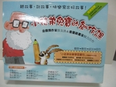 【書寶二手書T1/國中小參考書_DOD】小徒弟兔寶的創作課 限量禮物盒套組_張友漁
