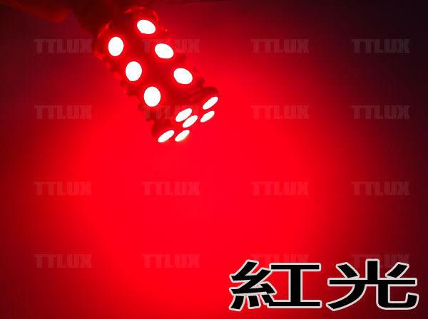 24SMD 亮法6(爆閃6下)24 SMD