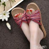 沙灘拖鞋 亞麻拖鞋男女居家室內地板涼拖鞋韓版月子拖鞋沙灘拖鞋 傾城小鋪