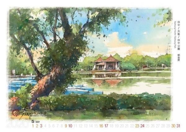 2020 桌曆 JL825 采畫台灣*16張~天堂鳥月曆