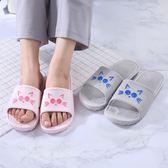 家居拖鞋女夏天浴室軟底居家室內塑料涼拖鞋