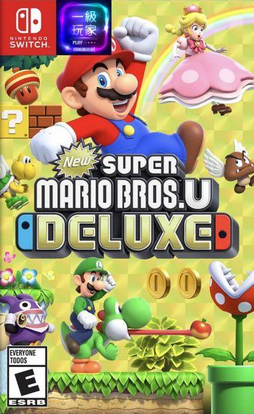 Switch-New 超級瑪利歐兄弟 U 特別版 中文版 PLAY-小無電玩