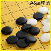 益智玩具-圍棋套裝兒童五子棋子成人少兒黑白棋子雙棋盤實木象棋 艾尚精品