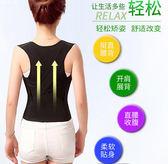 現貨-駝背矯正帶成人學生兒童男女士衣背部糾正器隱形  快意購物網