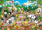 【拼圖總動員 PUZZLE STORY】糊塗踏客的婚禮 日本進口拼圖/Epoch/史努比/3000P/迷你