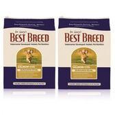 【BEST BREED】貝斯比 全齡犬 無穀鮭魚+蔬果與香草配方 1.8kg X
