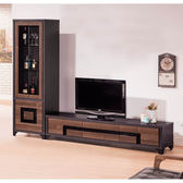 【森可家居】尼克8尺客廳L櫃 8SB199-4 鐵刀木紋質感 北歐工業風