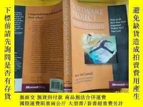 二手書博民逛書店Software罕見Project Survival Guide 下書邊水漬印褶皺Y273344 Steve