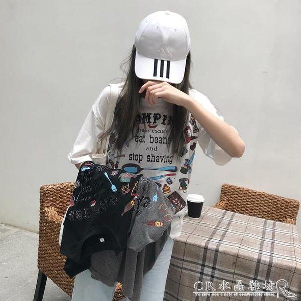 356#學生原宿風減齡印花時尚休閒T恤女短袖 水晶鞋坊