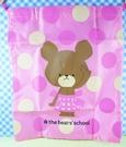 【震撼精品百貨】The bears school_上學熊~縮口袋-粉色圓【共1款】