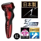 -贈負離子吹風機EH-NE11-Panasonic 國際牌 三刀頭電動刮鬍刀 ES-ST6R-R **免運費**