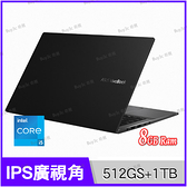 華碩 ASUS S513EQ-0192K1135G7 黑【送1TB HDD/15.6吋/i5-1135G7/MX350/Full-HD/IPS/輕薄/筆電/Buy3c奇展】Vivobook S15