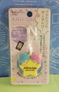 【震撼精品百貨】Little Twin Stars KiKi&LaLa 雙子星小天使~防塵塞_星星