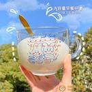 買一送一 IG風早餐牛奶杯少女卡通日系可愛杯子玻璃杯馬克杯家用水杯學生【小獅子】