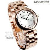 MARC JACOBS 精品錶 典雅名媛品牌腕錶 女錶 玫瑰金電鍍 MJ3449  marc by marc jacobs