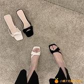 粗跟氣質一字拖鞋女夏季仙女風ins法式低跟涼拖鞋【小橘子】