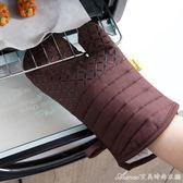 日本加厚微波爐隔熱防熱手套廚房烤箱烘焙專用烘培耐高溫防燙手套艾美時尚衣櫥