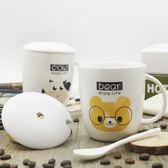 交換禮物-卡通創意馬克杯 陶瓷杯子 水杯大號杯子咖啡杯 帶蓋帶勺子茶杯