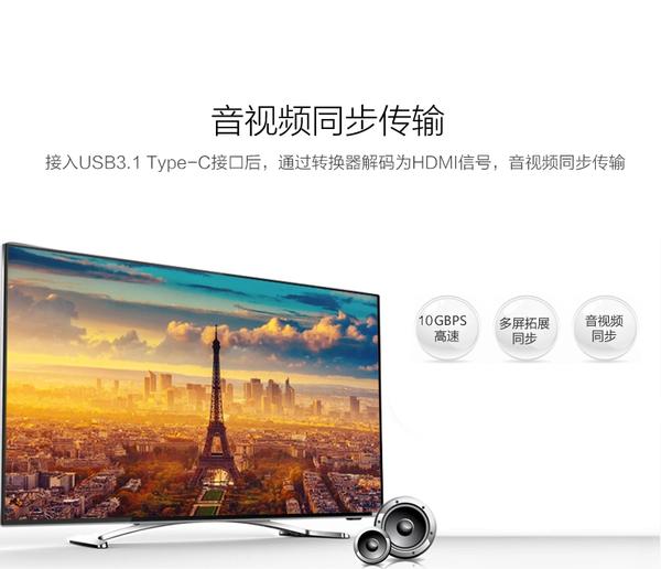【世明國際】Type-C轉HDMI 視頻轉換縣 手機轉電視 高清轉接線 即插即用 畫面轉換線 視頻轉換器