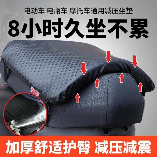 外賣電動車坐墊套防水防曬摩托車皮革座套加厚踏板電瓶車座墊通用 「青木鋪子」