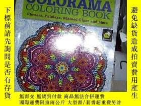 二手書博民逛書店COLORAMA罕見COLORING BOOK 色差著色書(68)Y203004
