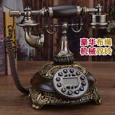 美式仿古電話機座機歐式電話機家用固定座機辦公古董復古電話igo   蜜拉貝爾