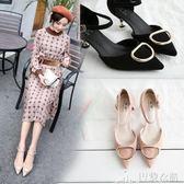高跟鞋 裸色涼鞋女尖頭一字扣中跟羊皮韓版小清新女鞋方扣粉色高跟鞋 巴黎衣櫃