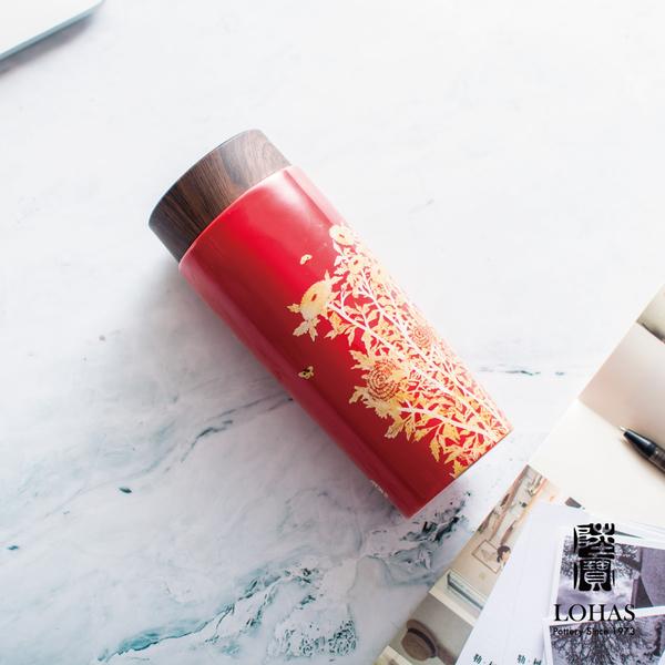 陸寶 常玉 蝶慕金花隨身杯 雙層設計 陶瓷內膽