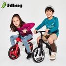 【下殺↘2099】Jdbug Mini Bike兒童滑步車TC18 / 城市綠洲 (滑步車、代步、兒童車、學步車)