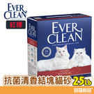 EVER CLEAN-紅標 低過敏抗菌結...