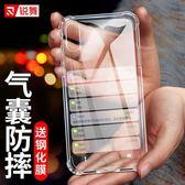 iPhoneX手機殼蘋果X透明套新款潮牌iX防摔女掛繩全包
