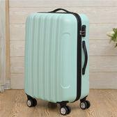 可愛密碼箱20寸行李箱皮箱26寸學生拉桿箱女韓版24寸小清新旅行箱【叢林之家】