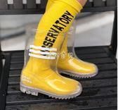 雨靴 兒童雨鞋透明男童女童小童幼兒園寶寶膠鞋套鞋水鞋小學生小孩雨靴 珍妮寶貝