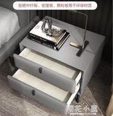 床頭櫃宜洛 全俄羅斯進口鬆木定做顏色簡約現代抽屜皮藝儲物床頭櫃QM『櫻花小屋』