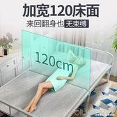 辦公室簡易涼硬板折疊床夏單人午休午睡家用成人經濟型多功能YYJ 深藏blue