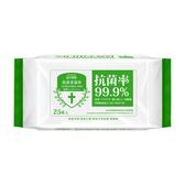 森田藥粧抗菌柔濕巾25入